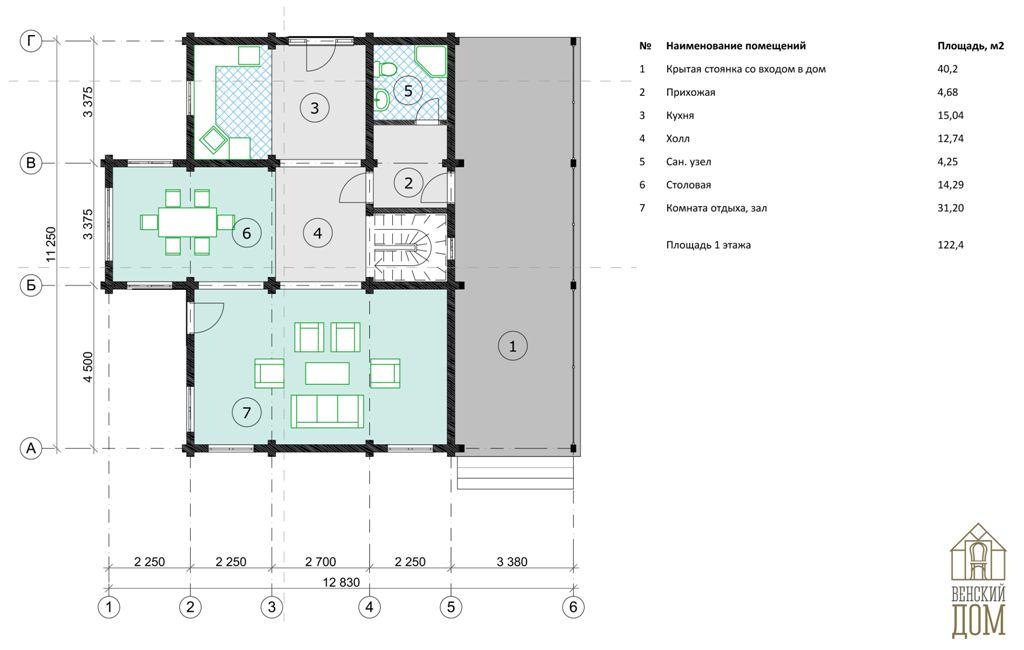 Hoffmann-Plan-1